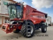 5140 Axial-Flow